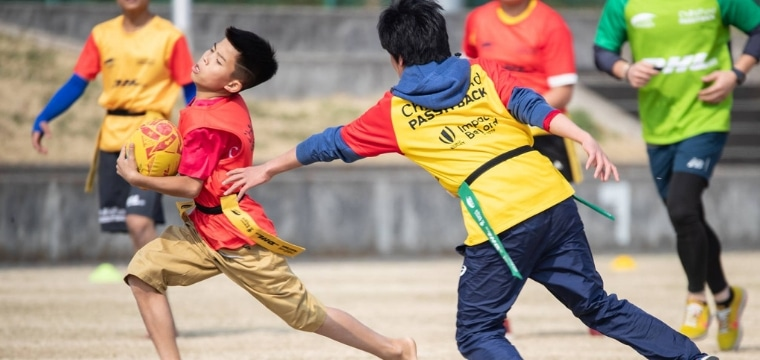 Le sport pour favoriser la diversité et l'intégration