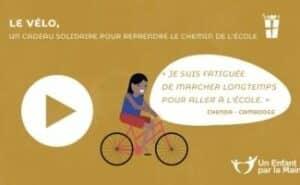 Un vélo pour reprendre le chemin de l'école au Cambodge